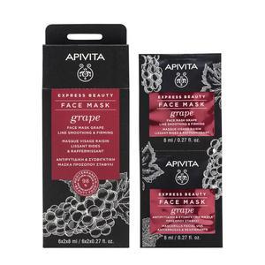 Apivita express beauty maska grožđe 2X8 ml