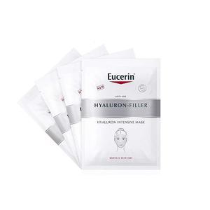Eucerin Hyaluron filler maska za lice 4 komada