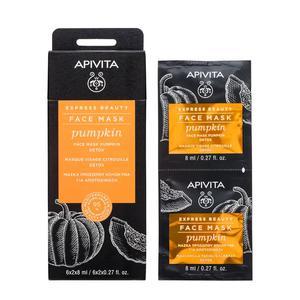 Apivita express beauty maska bundeva 2X8 ml