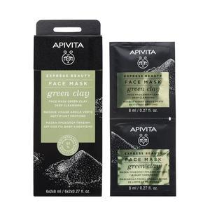 Apivita express beauty maska zelena glina 2X8 ml