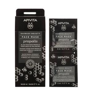 Apivita express beauty maska propolis 2X8 ml