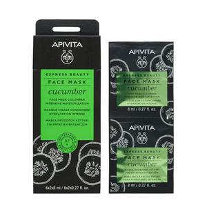 Apivita express beauty maska krastavac 2X8 ml