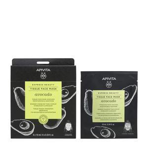 Apivita express beauty sheet maska avokado 10 ml