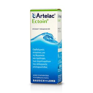 Artelac ectoin kapi za oči 10ml