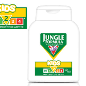 Jungle Formula, losion za djecu, 125ml