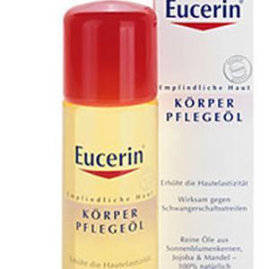 Eucerin PH5,5 ulje za njegu tijela 125 ml